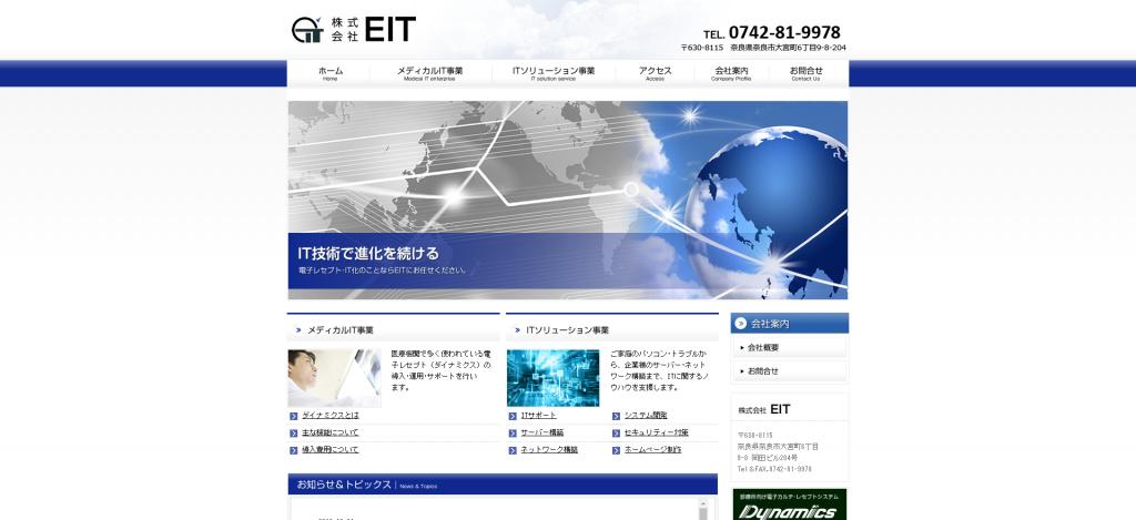 株式会社 EIT