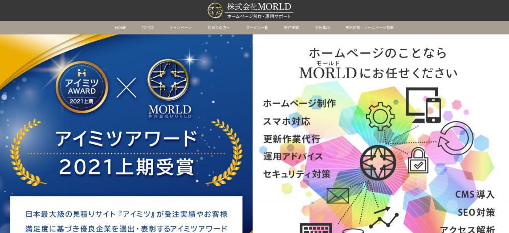 株式会社MORLD
