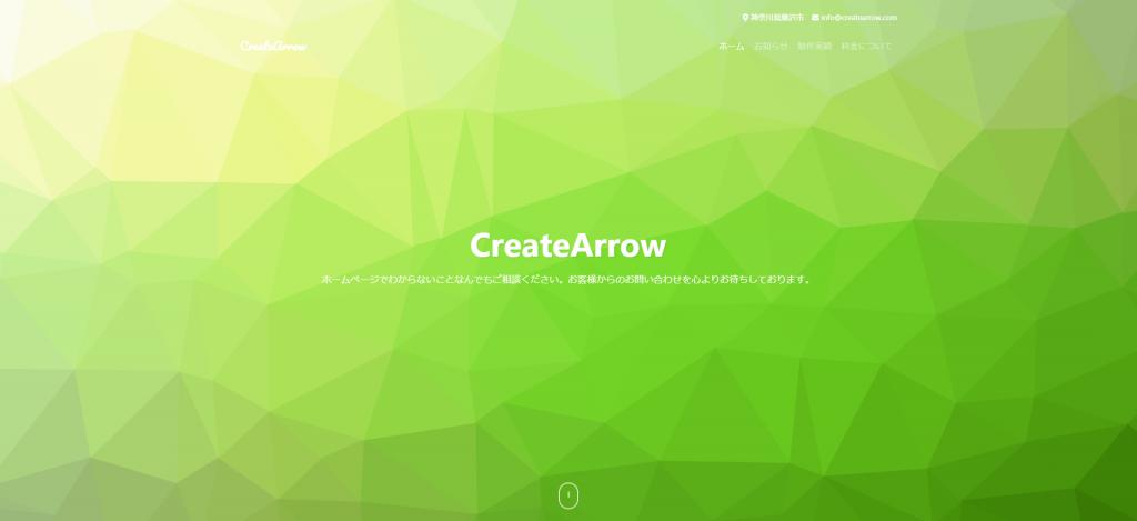 CreateArrow LLC