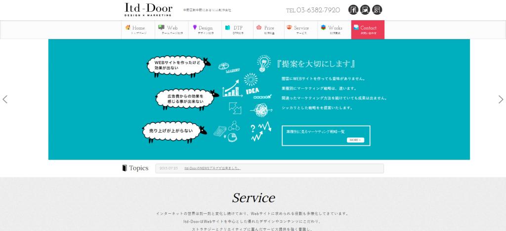 株式会社 Itd,Door