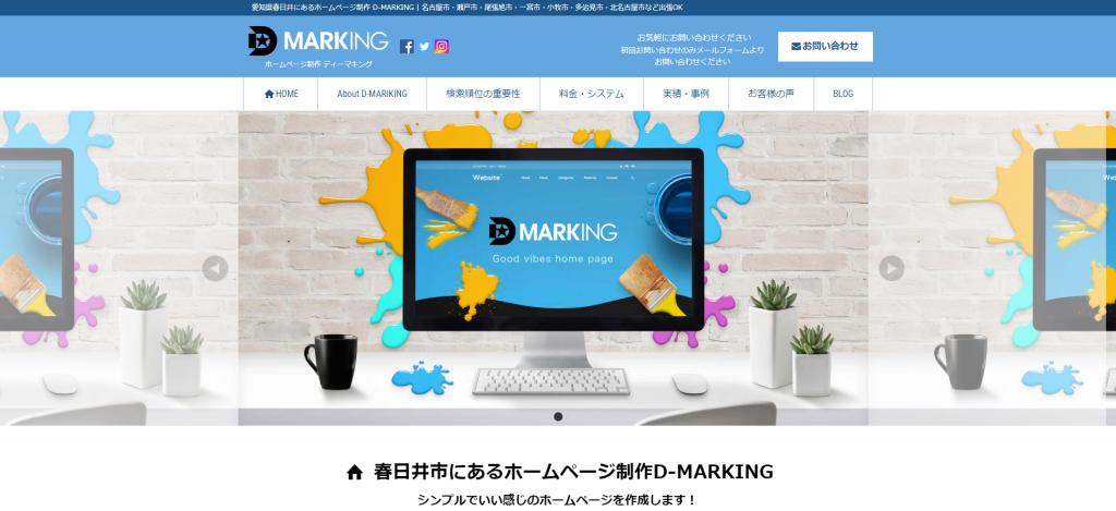 D-MAKING