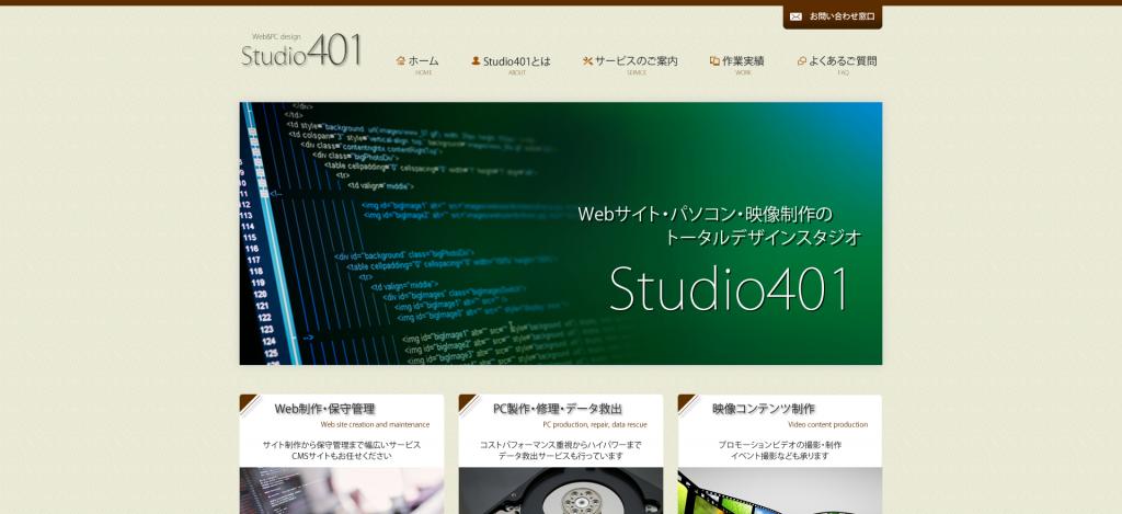 STUDIO401