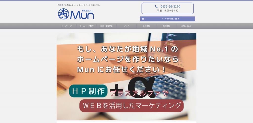 株式会社Mun